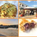 沖縄で一番美味しい天ぷらはここ!1つ60円の奥武島の『大城てんぷら』