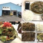 沖縄県那覇市にある『波布食堂』はデカ盛りでコスパ最強!