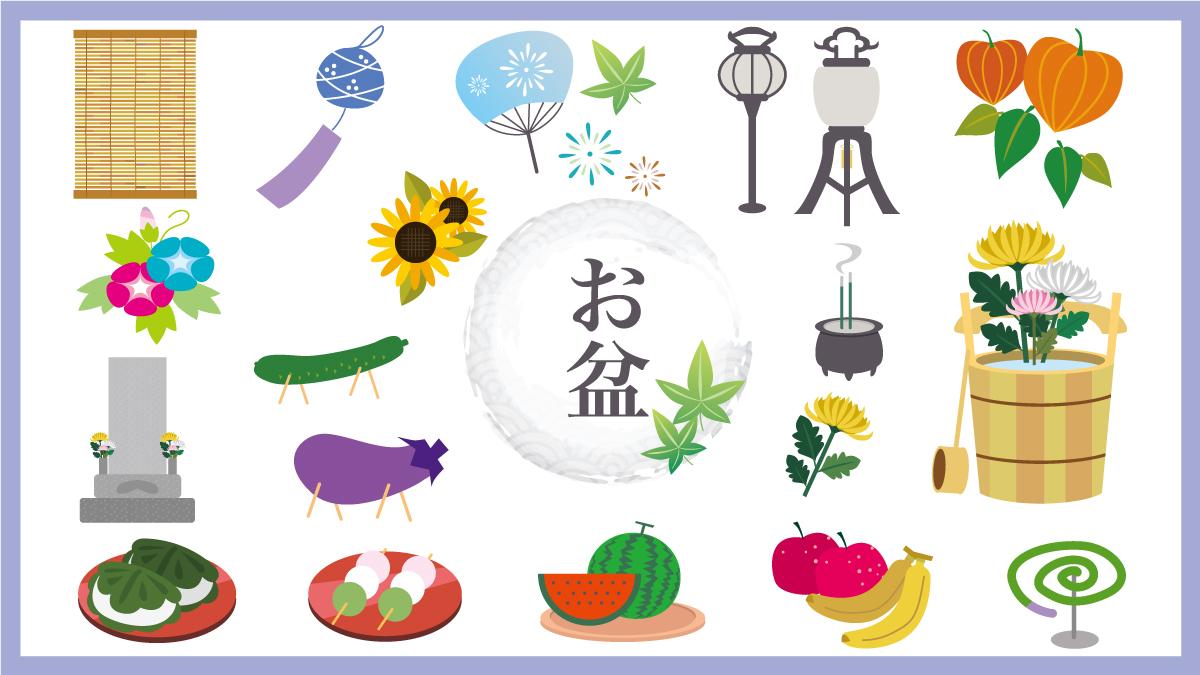 お盆 2020 沖縄